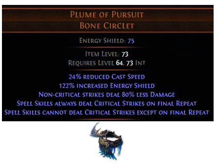 Plume of Pursuit