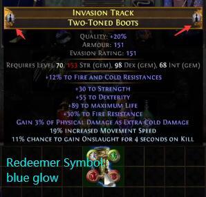 Redeemer Symbol: blue glow