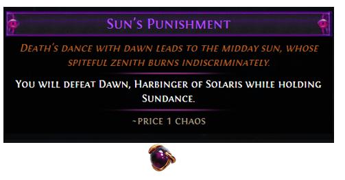 Sun's Punishment