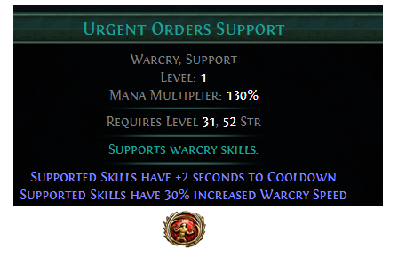 Urgent Orders Support Builds