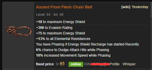 Ascent From Flesh Price