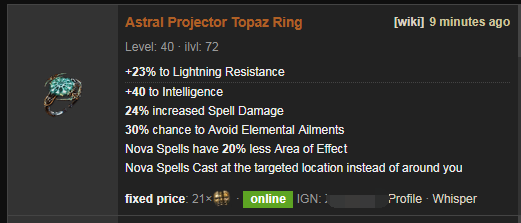 Astral Projector Price