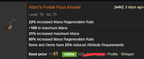 PoE Atziri's Foible Price
