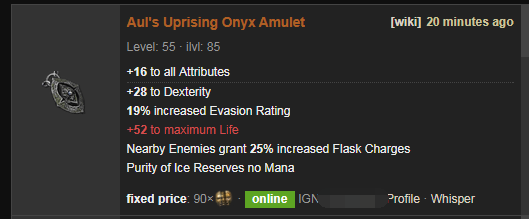 Aul's Uprising Price