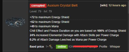 Auxium Price