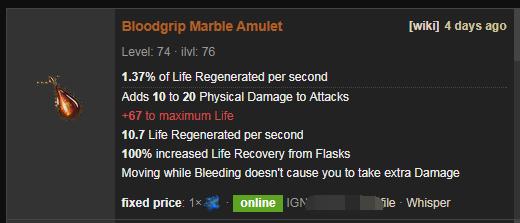 Bloodgrip Price