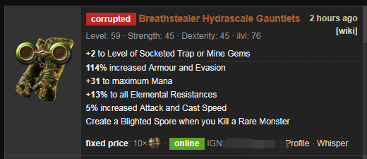Breathstealer Price