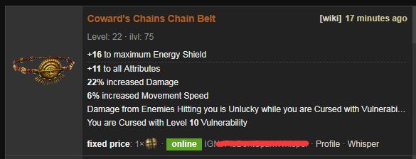 Coward's Chains Price