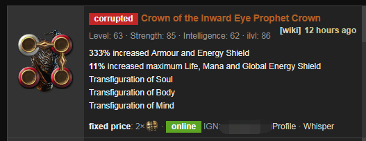 Crown of the Inward Eye