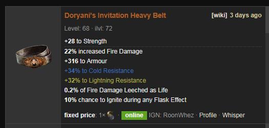 Doryani's Invitation Price