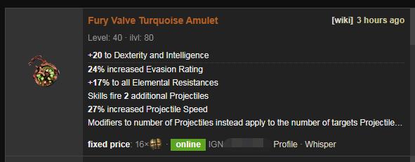 Fury Valve Price