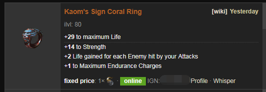 Kaom's Sign Price