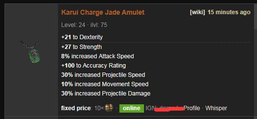 Karui Charge Price