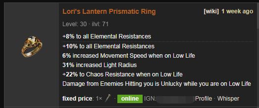 Lori's Lantern Price