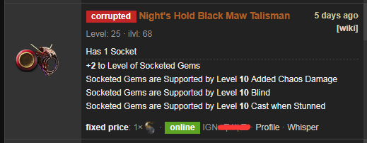 Night's Hold Price