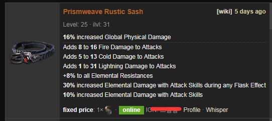 Prismweave Price