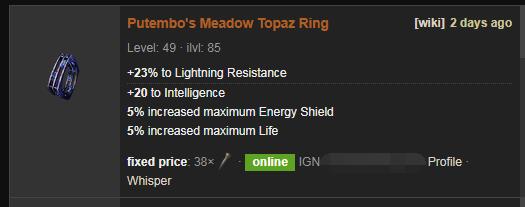 Putembo's Meadow Price