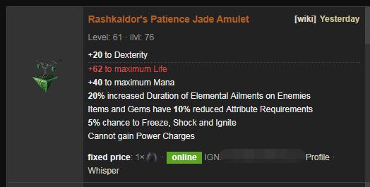 Rashkaldor's Patience Price