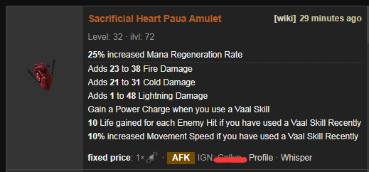 Sacrificial Heart Price