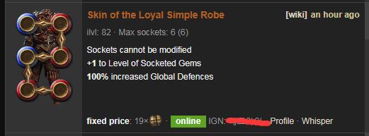 PoE Skin of the Loyal Price