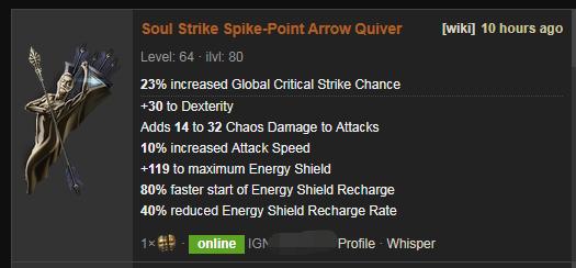 Soul Strike Price