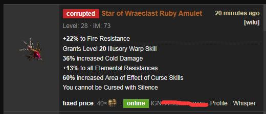 Star of Wraeclast Price