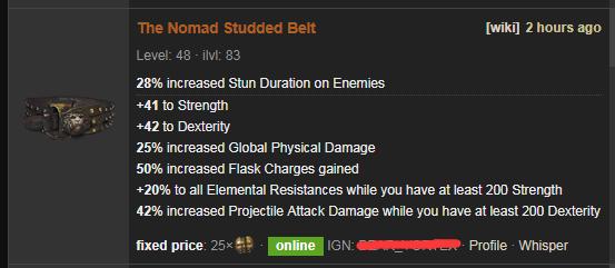The Nomad Price