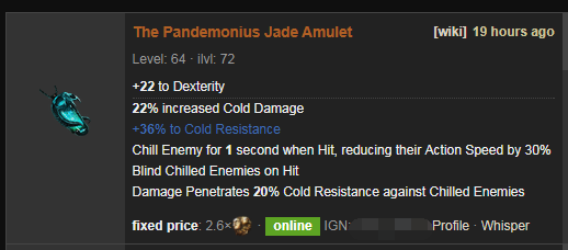 The Pandemonius Price