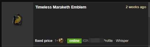 Timeless Maraketh Emblem Price