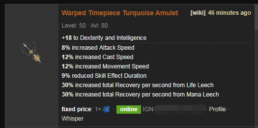 Warped Timepiece Price
