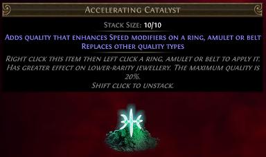 Accelerating Catalyst PoE