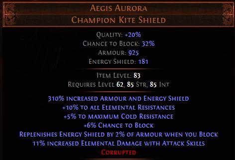 Aegis Aurora