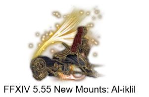 Al-iklil Mount