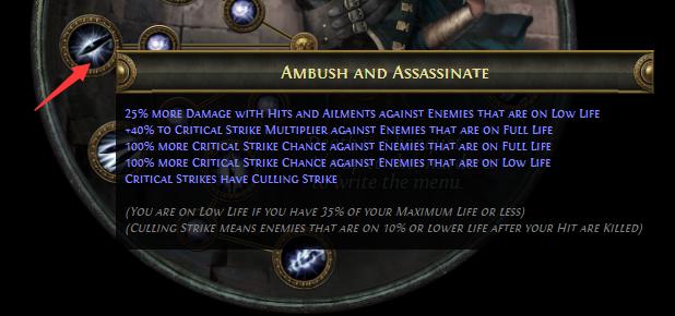 Ambush and Assassinate