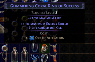 Buy Coral Ring from Ness