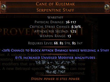 Cane of Kulemak