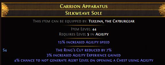 Carrion Apparatus Silkweave Sole