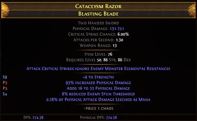 Cataclysm Razor Blasting Blade
