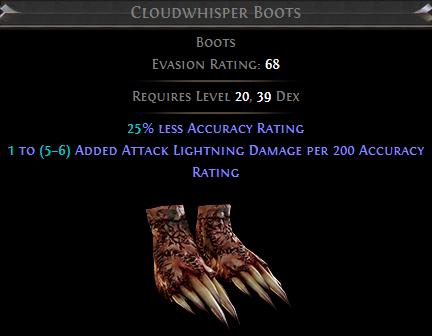 Cloudwhisper Boots