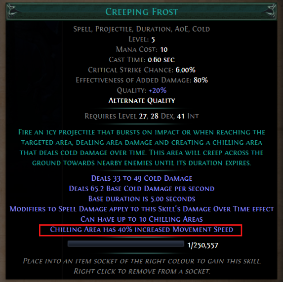 Crefping Frost alternate quality