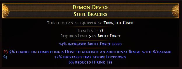 Demon Device Steel Bracers