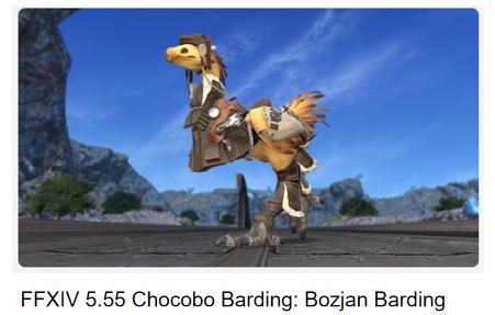 FFXIV 5.55 Chocobo Bardings: Bozjan Barding