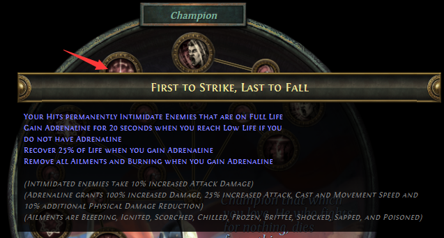 First to Strike, Last to Fall