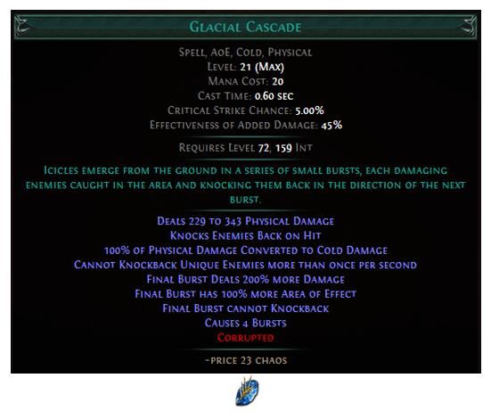 Glacial Cascade Gem