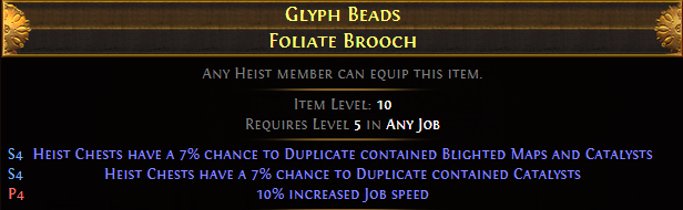 Glyph Beads Foliate Brooch
