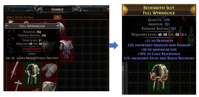 How to use Lesser Broken Circle Artifact