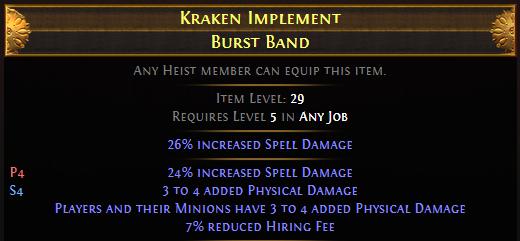 Kraken Implement Burst Band