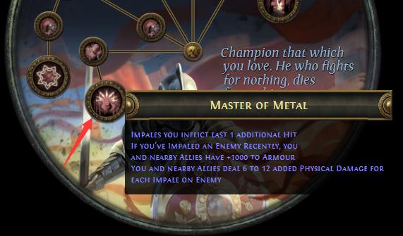 Master of Metal