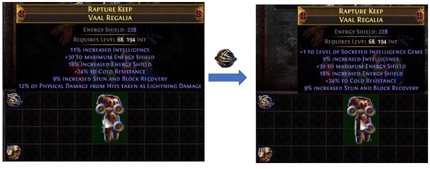 Maven's Orb Example