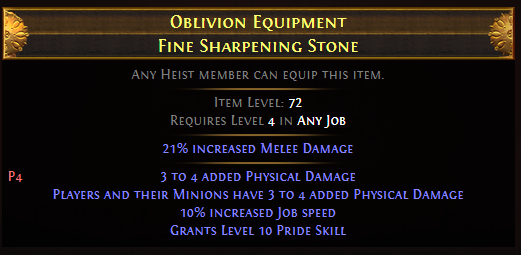 Oblivion Equipment Fine Sharpening Stone